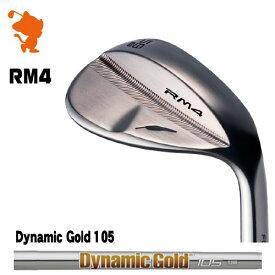 フォーティーン RM4 ライトブラック ウェッジFOURTEEN RM4 WEDGEDynamic Gold 105 ダイナミックゴールドメーカーカスタム 日本モデル