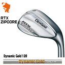 クリーブランド RTX ZIPCORE ツアーサテン ウェッジCleveland RTX ZIPCORE WEDGEDynamic Gold 120 ダイナミックゴール…