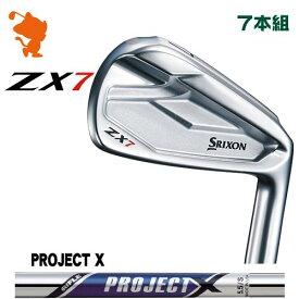ダンロップ スリクソン ZX7 アイアンDUNLOP SRIXON ZX7 IRON 7本組PROJECT X プロジェクトエックスメーカーカスタム 日本モデル