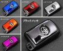 トヨタスマートキー用樹脂盛シート カラーメッキ DHT-06 ノア80系/ヴォクシーVOXY80系/エスクァイア80系/アルファード…