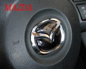 ステアリングエンブレムシート ブラックメッキ M01 マツダマーク ハンドル用 樹脂盛立体加工 簡単取付 SDH-M01