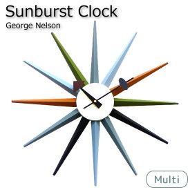 ジョージネルソン おしゃれ 壁掛け時計 サンバーストクロック[マルチカラー] デザイナーズ 北欧 リプロダクト品 カラフル ポップ 可愛い ジェネリック ミッドセンチュリー インテリア 雑貨 太陽