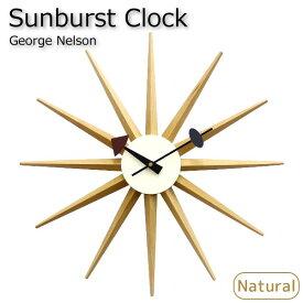 ジョージネルソン おしゃれ 壁掛け時計 サンバーストクロック[ナチュラル] デザイナーズ 北欧 リプロダクト品 ポップ 可愛い ジェネリック ミッドセンチュリー インテリア 木製 ウッド 雑貨 太陽
