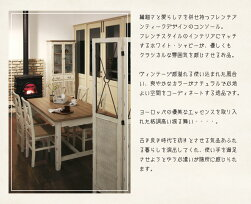 フレンチアンティークstyleコンソールテーブル花台コンソールテーブルサイドテーブルconsole簡易デスク書斎机シャビー加工カントリーヴィンテージホワイトフレンチヨーロピアンカフェcafeシンプル可愛いかわいい