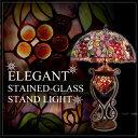 ステンドグラス スタンドライト/Stained glass Stand light ランプ 葡萄 ぶどう お部屋に、リビングに。 エレガント シック アンティー...