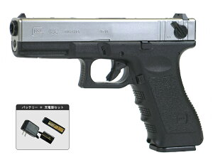 東京マルイ グロック18C(G18C) スライドシルバー - フルセット(バッテリー・充電器セット) - 固定スライド(ノンブローバック)・電動ガン(フィクスド電動ハンドガン) 対象年