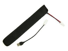 LAYLAX マガジンポーチ・インナーウォーマー ※別途電源となる8.4Vバッテリーが必要です。 <ライラクス><サテライト>