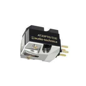 audio-technica - AT33PTG/II(MCステレオカートリッジ)【在庫有り即納】