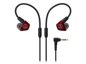 audio-technica - ATH-LS200(バランスド・アーマチュア型・イヤホン)【店頭受取対応商品】【在庫有り即納】