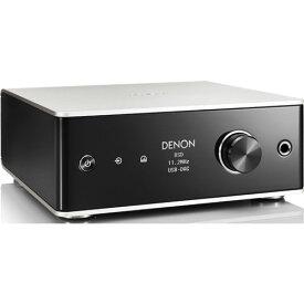 DENON - DA-310USB/プレミアム・シルバー(USB/DAC搭載ヘッドホンアンプ)【店頭受取対応商品】【7/1〜出荷・在庫有り即納】