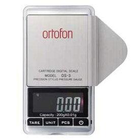 ortofon - DS-3(デジタル針圧計)【在庫有り即納】