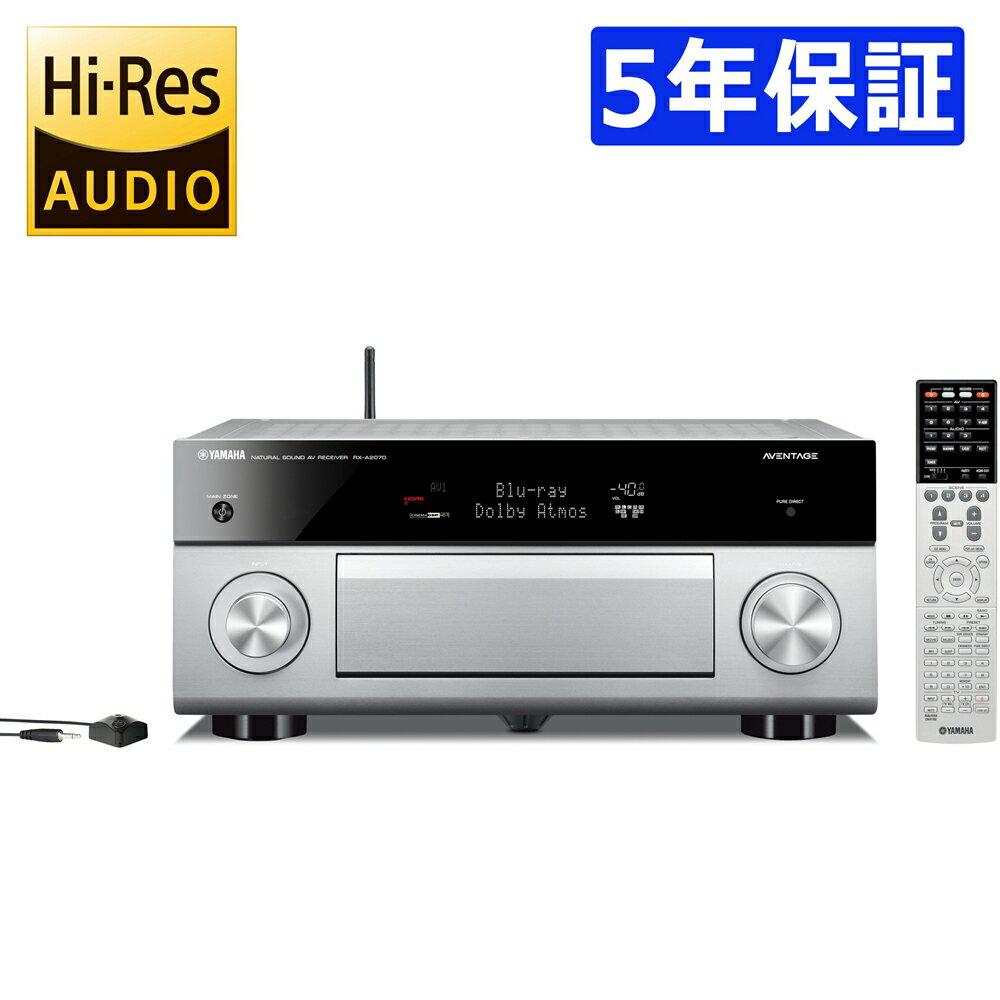 YAMAHA - RX-A2070-H/チタン(9.2ch・AVレシーバー)【在庫有り即納】