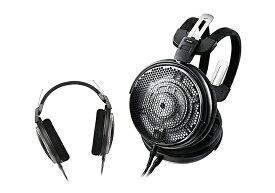 audio-technica - ATH-ADX5000(開放型ヘッドホン)【メーカー在庫有り即納】
