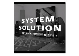 NORDOST - SYSTEM SOLUTION(セットアップCD・2枚組)【店頭受取対応商品】【在庫有り即納】