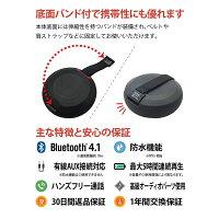 FunSounds-RedSun(高音質Bluetooth防水スピーカー)【店頭受取対応商品】【在庫有り即納】