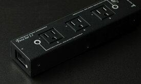 KOJO(光城精工) - Force bar 3.1(3Pコンセント3口+2Pコンセント1口付き電源タップ)【店頭受取対応商品】【在庫有り即納】