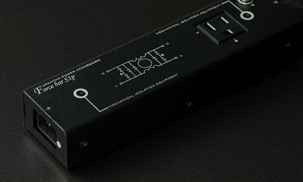 KOJO(光城精工) - Force bar S1P(サージアブソーバー・ノイズフィルター内蔵電源タップ)【店頭受取対応商品】【在庫有り即納】