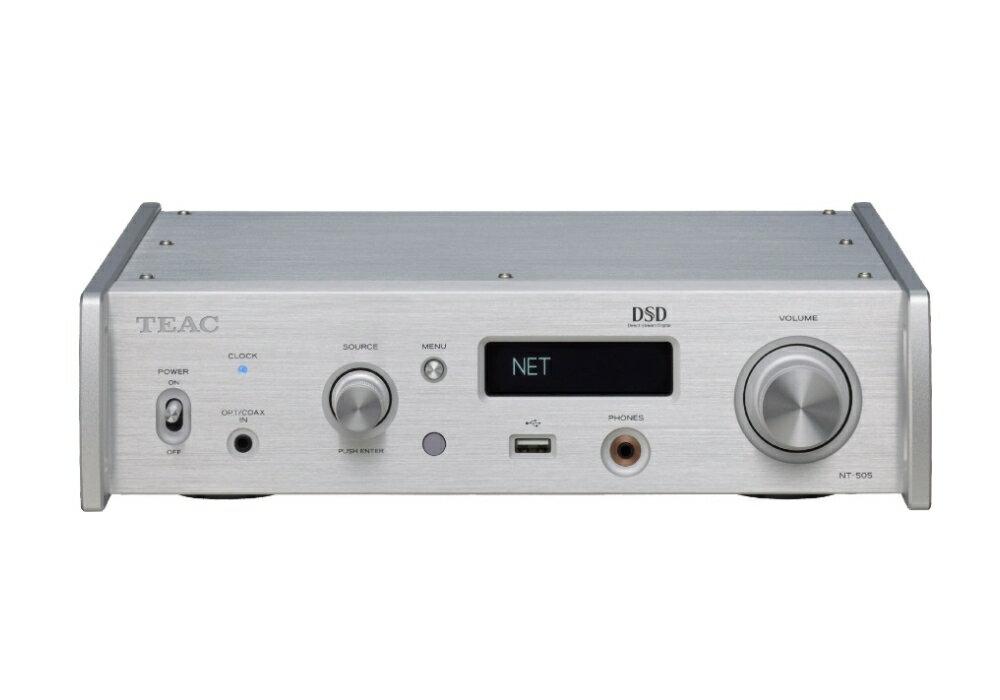 TEAC - NT-505-S/シルバー(ネットワークプレーヤー)【店頭受取対応商品】【次回9月末以降入荷予定・ご予約受付中】