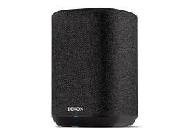 DENON - HOME 150/ブラック(DENONHOME150K)(アンプ内蔵・高音質ステレオネットワークスピーカー)【在庫有り即納】