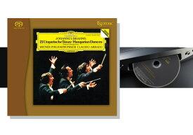 ESOTERIC - ESSG-90200(SACDソフト ブラームス:ハンガリー舞曲集)【店頭受取対応商品】【在庫有り即納】
