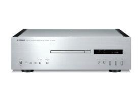 YAMAHA - CD-S1000SP(シルバー・ピアノブラック)(SACD/CDプレーヤ)【在庫有り即納】