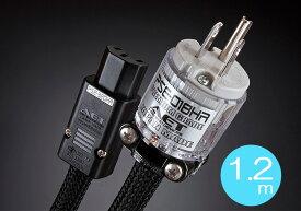 AET - TSD-HS/AC/1.2m(電源ケーブル)【店頭受取対応商品】【在庫有り即納】