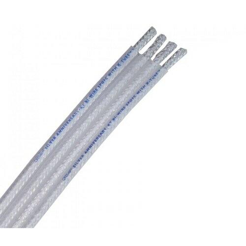 QED - Reference-Silver-Anniversary-XT/Bi-Wire(1m単位切り売りケーブル)【店頭受取対応商品】【在庫有り即納】