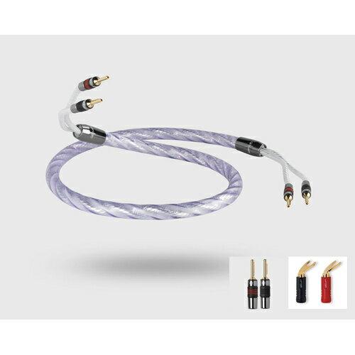 QED - Signature-Genesis-Silver-Spiral/完成品(バナナ-Y10mm)(3.0m)(1本)【店頭受取対応商品】