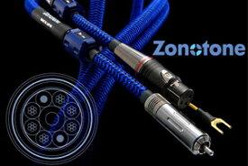 【送料無料】Zonotone7NAC-Neo GrandioXLR1mインターコネクトケーブル