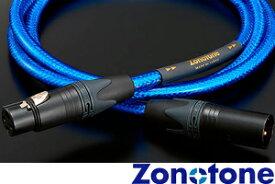 【送料無料】Zonotone6NAC-Granster 3000a AV 3mゾノトーンセンタースピーカー/サブウーファーケーブルXLR(1本)