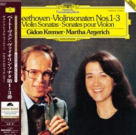【即納可能!!】【Stereo Sound】ベートーヴェン:ヴァイオリン・ソナタ第1〜3番 (アナログレコード) SSAR-022