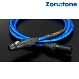 【送料無料】Zonotone6NAC-Granster 3000a AV 1mゾノトーンセンタースピーカー/サブウーファーケーブルXLR(1本)