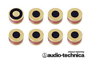 【アクセサリー即納可能】audiotechnicaオーディオテクニカAT6098ハイブリッドインシュレーター8個1組