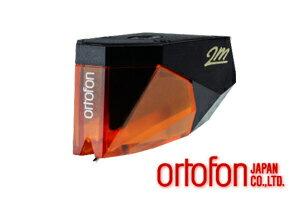 【アクセサリー即納可能】【納期はお問い合わせください】ortofon2M Bronzeオルトフォン MMカートリッジ