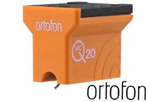 【アクセサリー即納可能】【価格と納期はお問い合わせください】ortofonMC Q-20カートリッジ