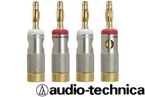 【アクセサリー即納可能】audio-technicaAT6303オーディオテクニカバナナ端子(4個1組)