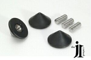 【アクセサリー即納可能】【スパイク】j1 projectS35HR-J 4PICPコーンスパイク※4個1組です。