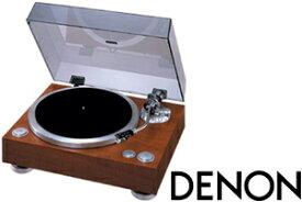 【送料無料!!即納可能】DENONDP-500Mデノン アナログ・レコードプレーヤー
