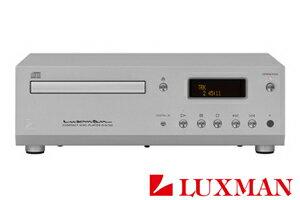 【送料無料】LUXMAN ラックスマンD-N150CDプレーヤー