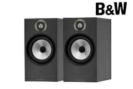 【納期お問い合わせください】B&W 606600series ブックシェルフスピーカーペア