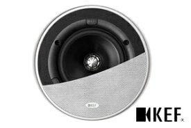 【送料無料】KEF Ci130QR埋め込み型スピーカーホワイト
