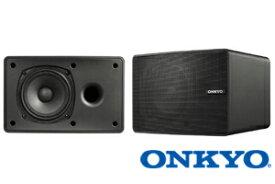 【送料無料】ONKYOD-PS100(B)オンキョーフルレンジ バスレフ型スピーカー2台1組