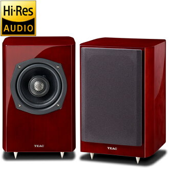 TEAC S-300HR/CH (cherry or two pair) coaxial 2-way speakers TEAC S300HR