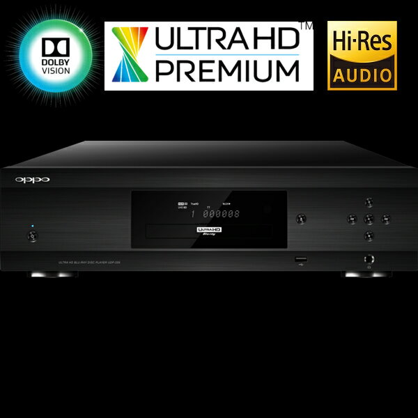 【納期情報:4月中旬予定】oppo UDP-205JP 4K UHD Audiophile Blu-ray Disc Player UDP205JP 【052】