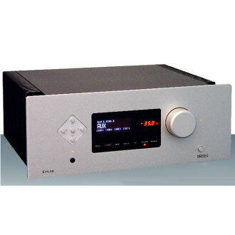 TRIGON Epilog/S (Silver) integrated amplifier toraigonrezar