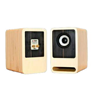 Audel NIKA + 2pcs 1 speaker (with grille).