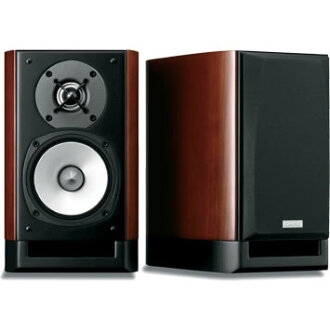 ONKYO D-412EX (one set of two of them) スピーカーオンキョー D412EX