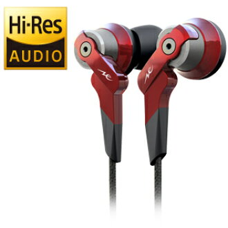 Radius HP-NHR21R (red) inner ear headphones Radius HPNHR21 for hireso