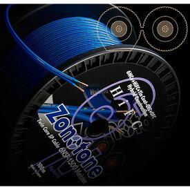 ZONOTONE 6NSP-1500 Meister(1M) スピーカーケーブル(1m単位で切り売り可能です) ゾノトーン 6NSP1500M 【2芯】