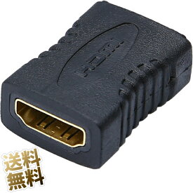 HDMIタイプAメス-HDMIタイプAメス 中継コネクタ ストレートタイプ 〜1080p